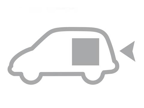 POLTRONE RELAX TRASPORTABILI IN AUTO